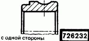 Код классификатора ЕСКД 726232
