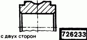 Код классификатора ЕСКД 726233
