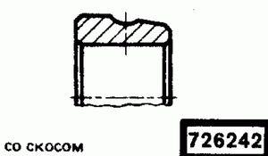Код классификатора ЕСКД 726242