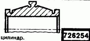 Код классификатора ЕСКД 726254