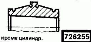 Код классификатора ЕСКД 726255