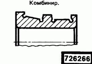 Код классификатора ЕСКД 726266