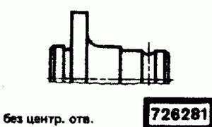 Код классификатора ЕСКД 726281