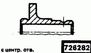Код классификатора ЕСКД 726282