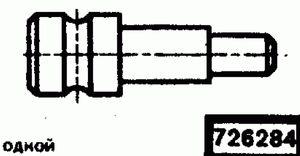 Код классификатора ЕСКД 726284
