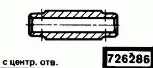 Код классификатора ЕСКД 726286