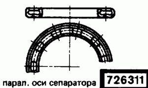 Код классификатора ЕСКД 726311