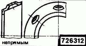 Код классификатора ЕСКД 726312