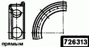 Код классификатора ЕСКД 726313