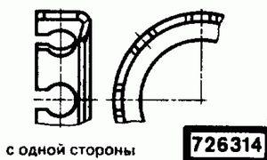 Код классификатора ЕСКД 726314