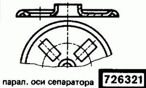 Код классификатора ЕСКД 726321