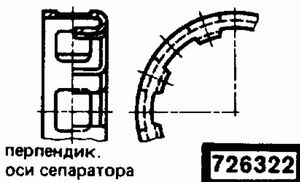 Код классификатора ЕСКД 726322