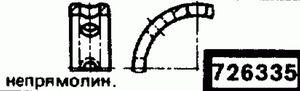 Код классификатора ЕСКД 726335