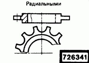 Код классификатора ЕСКД 726341