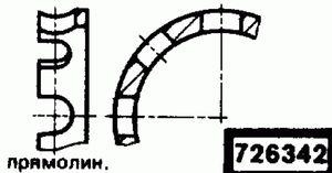 Код классификатора ЕСКД 726342