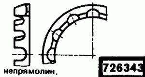 Код классификатора ЕСКД 726343
