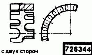 Код классификатора ЕСКД 726344