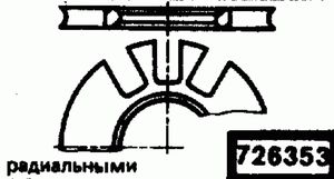 Код классификатора ЕСКД 726353