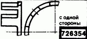 Код классификатора ЕСКД 726354