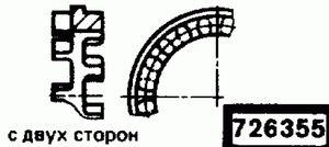 Код классификатора ЕСКД 726355