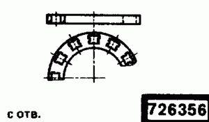 Код классификатора ЕСКД 726356