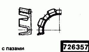 Код классификатора ЕСКД 726357