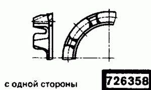 Код классификатора ЕСКД 726358