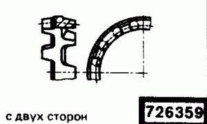 Код классификатора ЕСКД 726359