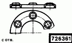 Код классификатора ЕСКД 726361