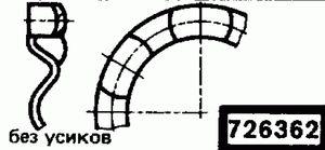 Код классификатора ЕСКД 726362