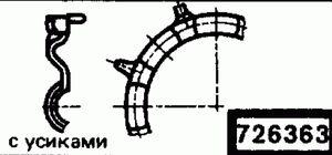 Код классификатора ЕСКД 726363