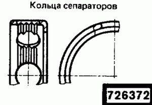 Код классификатора ЕСКД 726372