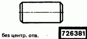 Код классификатора ЕСКД 726381