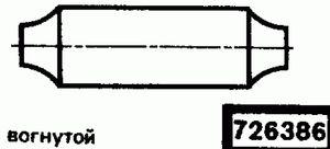 Код классификатора ЕСКД 726386