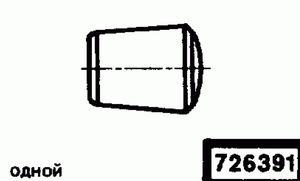 Код классификатора ЕСКД 726391
