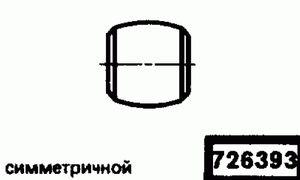 Код классификатора ЕСКД 726393