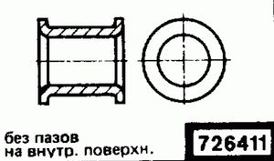 Код классификатора ЕСКД 726411