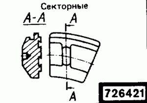 Код классификатора ЕСКД 726421