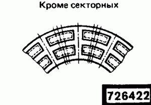 Код классификатора ЕСКД 726422