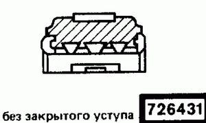 Код классификатора ЕСКД 726431