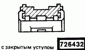 Код классификатора ЕСКД 726432