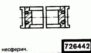 Код классификатора ЕСКД 726442