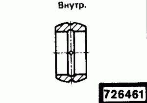 Код классификатора ЕСКД 726461