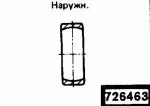 ��� �������������� ���� 726463