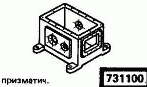 Код классификатора ЕСКД 7311