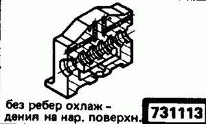 Код классификатора ЕСКД 731113