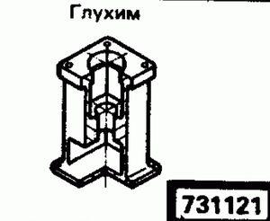 Код классификатора ЕСКД 731121