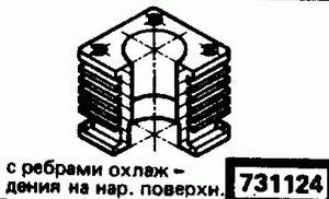 Код классификатора ЕСКД 731124