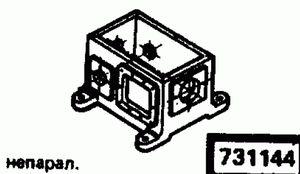 Код классификатора ЕСКД 731144