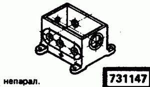 Код классификатора ЕСКД 731147